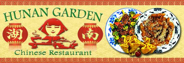 Hunan Garden Chinese Restaurant In Kearney Mo